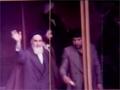 [11] Documentary Ruhullah - روح اللہ - Urdu