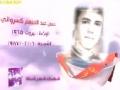 Martyrs of February (HD) | شهداء شهر شباط الجزء 13 - Arabic