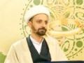 [11] Successful Married Life - کا میاب ازدواجی زندگی Ali Azeem Shirazi - Urdu