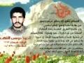 Martyr Ahmad Moussa AL-Ashaab (HD) | من وصية الشهيد أحمد موسى الأشهب - Arabic