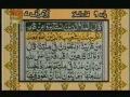 Quran Juzz 09 - Recitation & Text in Arabic & Urdu