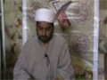 [Lecture-12] Idaratanzeel - Nehjul balagah - H.I Iftikhar Ahmed Ghadeeri - Urdu