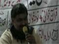 idara tanzeel-Majlis e Tarheem O Takreem Shuhda e Quetta - Br. Syed Shuja Rizvi - Urdu