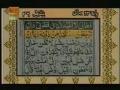 Quran Juzz 23 - Recitation & Text in Arabic & Urdu