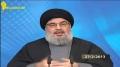 [27 Feb 2013] Sayyed Nasrollah   فصل الخطاب - القانون الارثودوكسي - Arabic