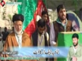 [18th Barsi Dr. muhammad Ali Naqvi] Chief Scout Speech - Scout Salaami - Urdu