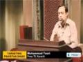 Shia Muslims mourn death of Professor Sibt-e-Jaffar Zaidi - 20 March 2013 - English