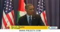 [21 Mar 2013] US insincere on Israel-Palestine issue - English