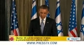 [21 Mar 2013] US will do whatever to prevent Iran from worst weapons: Obama - English