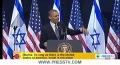 [22 Mar 2013] US israel continue to terrorize Palestinians Mohsen Saleh - English