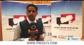 [24 Mar 2013] National Dialogue Committee in Yemen announces its reconciliation strategy - English