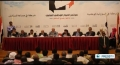 [31 Mar 2013] Yemeni president introduces working groups for solving country issues - English