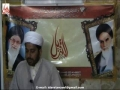 [Lecture-20] Idaratanzeel - Nehjul balagah - H.I Iftikhar Ahmed Ghadeeri - Urdu