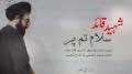 Shaheed Qaid Salam Tum Per - Ustad Shaheed Sibte Jaffer - Urdu