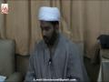 [Lecture-7] Idaratanzeel - ziarat e Jamia Kabeera - H.I Iftikhar Ahmed Ghadeeri - Urdu