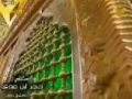 [06 May 13] Elements Desecrating Holy Shrines are Israeli and American Productions - Urdu