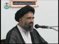 رمضان ماہ انسان سازی Ramadan Maah-e-Insan Saazi - Ustad Syed Jawad Naqvi - Urdu