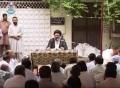 [01] Shahdat Imam Ali Naqi (as) - 1433 - Ustad Syed Jawad Naqvi - Urdu