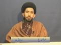 Dars Ehkam 11 - احکام روزہ - Urdu