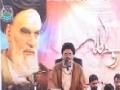 [01] افکار امام خمینی Demise Anniversary of Imam Khomeini (r.a) - Jhang - 06/01/2013 - Urdu