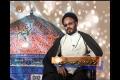 آج کا پیغام|Todays Food for Thought|قرآن مجید میں تفصیلات|Details in Quran - Urdu