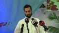 Mohammad Ehsan Rangiha - IMAM MAHDI CONFERENCE 2013 - UNITY EVENT - UK - English