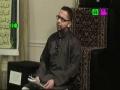 [19][Ramadhan 1434] H.I. Askari - Tafseer Surah Yusuf - Urdu