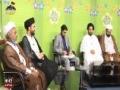 EID UL FITR & MOON SIGHTING - Majlis e Ulama Shia Europe - 11/08/13 - Part 1 - Urdu