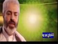 [14 August  2013] Islam aur Zahoor key Alaim - End Of Time   آخری زمانہ - Urdu