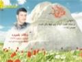 Martyr Jihad Shbeeb (HD)   من وصية الشهيد جهاد شبيب - Arabic