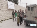 [27 August 2013] Rights group slam israel for torturing Palestinians during interrogations - English