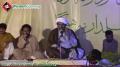 [6 Shaban 1434] H.I Raja Nasir Abbas - Mehfile Milad - New Rizvia - Urdu