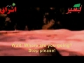 Life after death 7 of 7 - Persian subtitles English