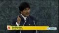 [26 Sept 2013] Bolivia President calls for legal action against US President - English