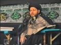 المحاضرات | بحث حول الإسلام والإيمان في القرآن - 2 - Arabic