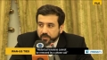 [29 Sept 2013] Tensions cannot be removed by a phone call Iran Deputy Foreign Minister - English