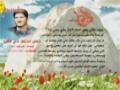 Martyr hasan Mohamad haj-Ali | من وصية الشهيد حسن محمد الحج علي - Arabic