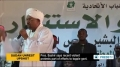 [09 Oct 2013] Sudan president: Recent violent protests aim to topple Govt - English