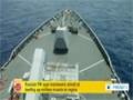 [11 Oct 2013] North Korea threatens to target US warship during joint war games - English