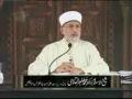 دفاع شان امام علي ع  (Must Watch) Defending Imam Ali a.s 5of9 response to Israr by Dr Tahir ul Qadri-Urdu