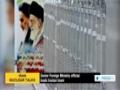 [30 Oct 2013] Iran, UNSC members plus Germany begin  expert-level talks in Vienna - English