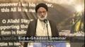 Lecture by Maulana Sayyed Mohammad Askari at a Seminar on Eid Al-Ghadeer at KSI Jame Masjid - Urdu