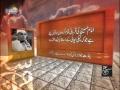 [3] Non Muslims Saying Regarding Imam Hussain - Urdu