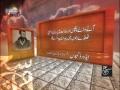 [5] Non Muslims Saying Regarding Imam Hussain - Urdu