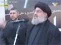 Sayyed Nasrallah Appears in Person on Ashura - 2013 - Arabic sub English