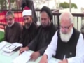 [Unity Conference] Signing of the UJN Pakistan Unity Declaration - English