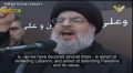 [CLIP] Hassan Nasrallah: We will Remain in Syria as Long as Necessary - Arabic sub English