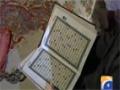 Documentary on Muharram - Part 2 - Urdu