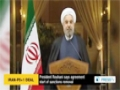 [24 Nov 2013] President Rouhani says the sanctions against Iran are starting to crumble - English