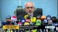 [26 Nov 2013] Iran Zarif stresses political Syria solution - English